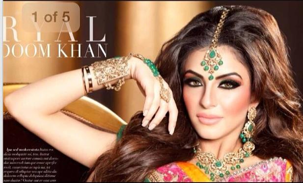 Amir Khan Boxer's Wife Faryal Makhdoom Features In Viya Magazine