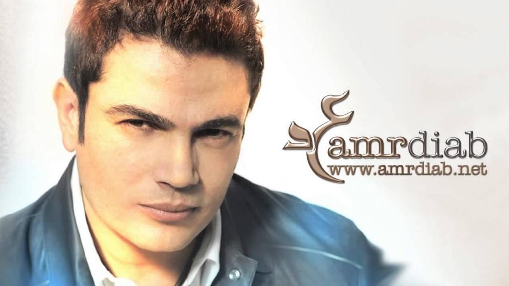 Amr Diab Wala Ala Balo - YouTube
