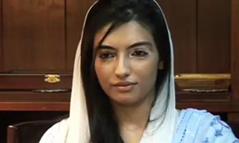 Asifa Bhutto Zardari Ready For Debut In Politics   TheNewsTribe