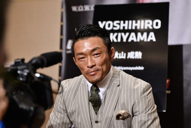Bringin' Sexy Back: The Return Of Yoshihiro Akiyama   FIGHTLAND