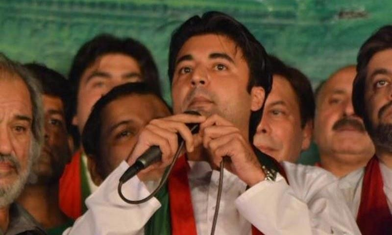 Committee Recommends Cancellation Of Murad Saeed's Degree - Pakistan