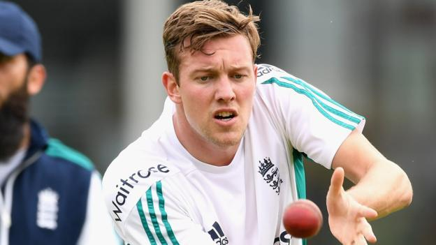 England V Pakistan: Jake Ball To Make Debut In First Test At Lord's