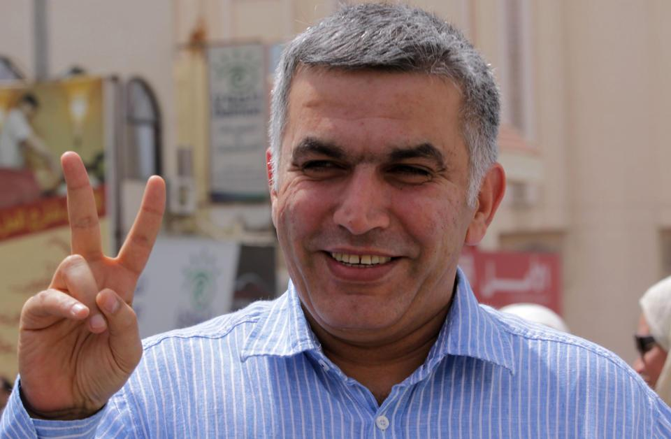 European MPs Meet Nabeel Rajab, Other Activists   Islamic Invitation