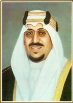 King Saud Ibn Abdul Aziz Al Saud, Saudi Arabia
