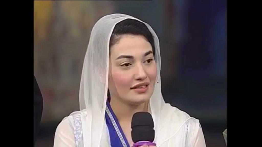 Muniba Mazari - Alchetron, The Free Social Encyclopedia