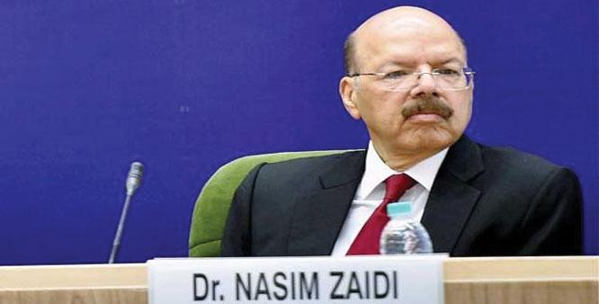 Nasim Zaidi : Latest News, Information, Pictures, Articles