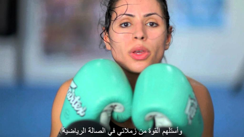 SHADIA BSEISO FOR NIKE - ARAB WOMEN & SPORTS - PRIDE FITNESS