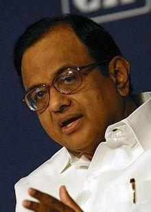 P. Chidambaram HD Images And Wallpapers