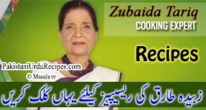 Zubaida Tariq Apa Show Handi Recipes In Urdu English Indian
