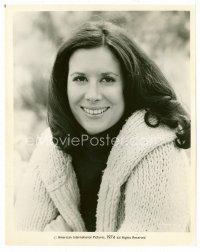 Marianne McAndrew
