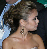 Alexis Dziena