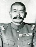 Shizuichi Tanaka
