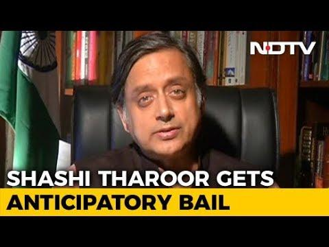 Video - Shashi Tharoor Gets Protection From Arrest Needs Permission to Fly Out