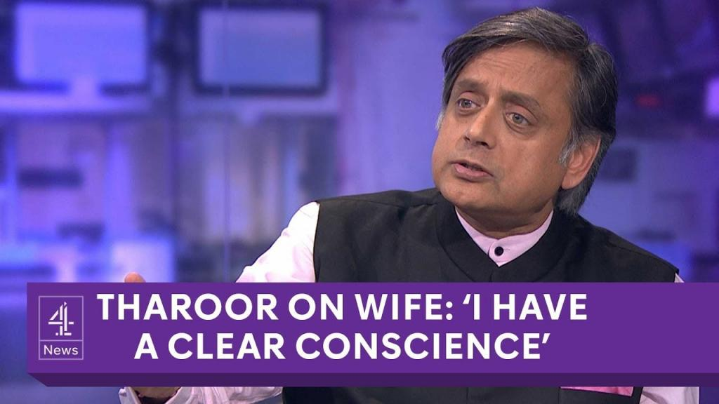 Video - Shashi Tharoor interview on clear conscience over wifes death and Hindu nationalism