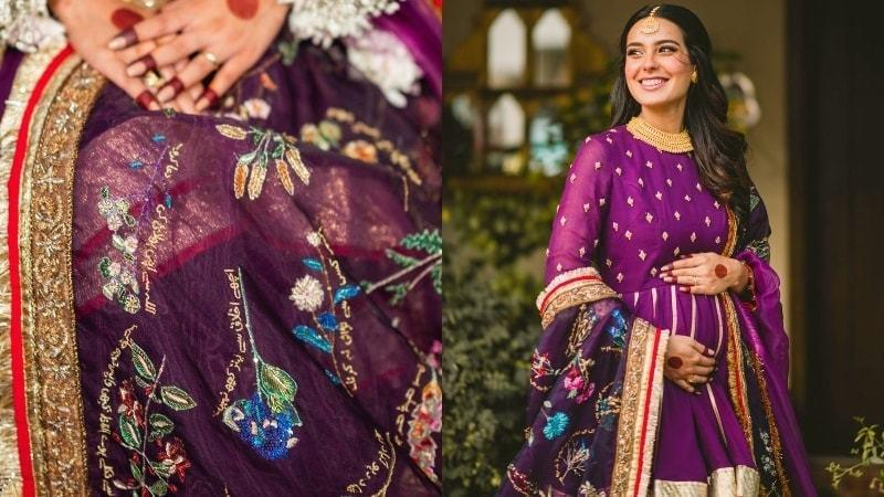 There are 100 special messages hidden in Iqra Azizs godh bharai dupatta