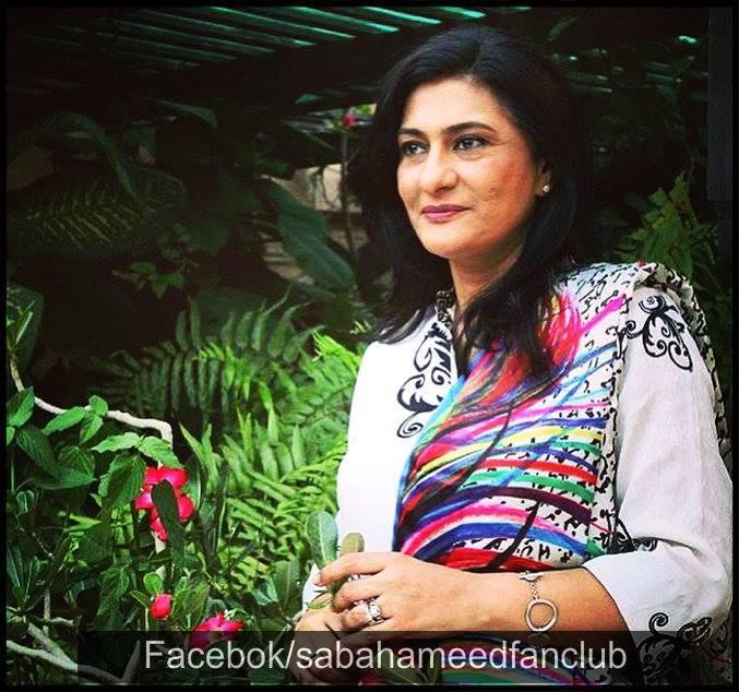 Pakistani.pk/uploads/reviews/photos/original/db/6e
