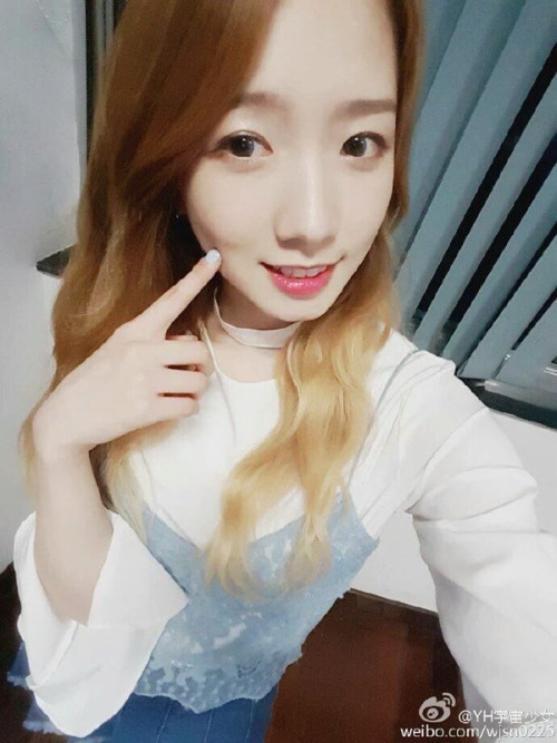Mei Qi Photos and HD Wallpapers