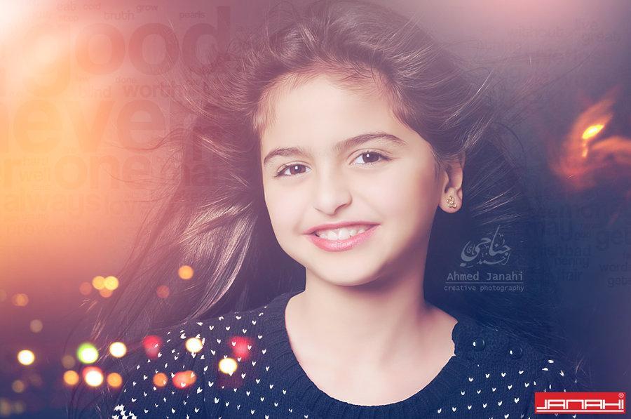 DeviantArt: More Like Hala Al Turk VI By Janahi-photography