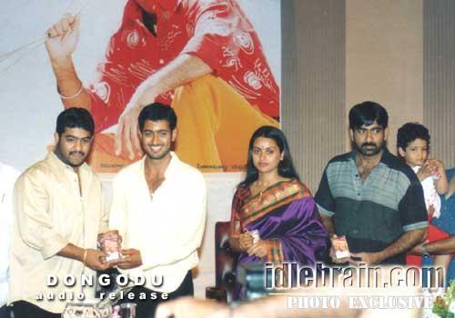 Telugu Cinema Photo Gallery - Dongodu Audio Release - Ravi Teja