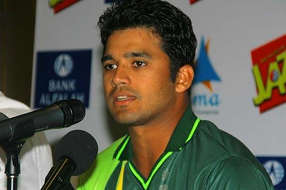 Accepted Captaincy As Challenge: Azhar Ali   Cricket   Dunya News