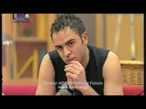 Ahmed El Sherif F Yawmeyat Starac 1 2004 - YouTube