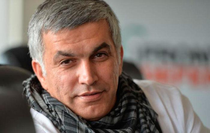 Bahrain: Release Human Rights Defender Nabeel Rajab Without Charge