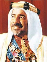 Bahrain - Shaikh Isa Bin Salman Al Khalifa