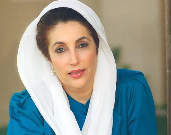 Benazir Bhutto - Alchetron, The Free Social Encyclopedia