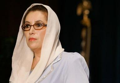 Benazir Bhutto - Former Prime Minister Of Pakistan