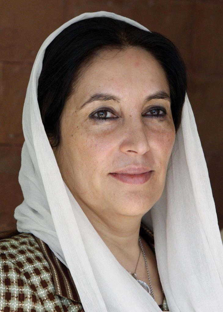 Benazir Bhutto Quotes. QuotesGram