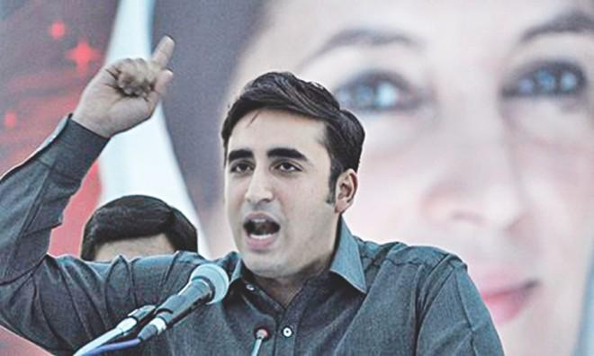 Bilawal Spearheading Campaign To Revitalize PPP In Punjab And KPK
