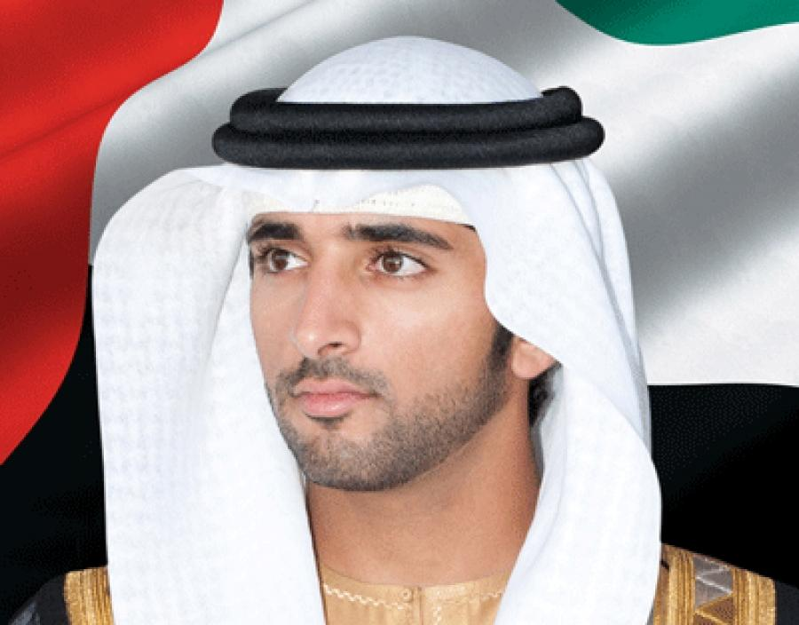 Bin Mohammed Al Maktoum