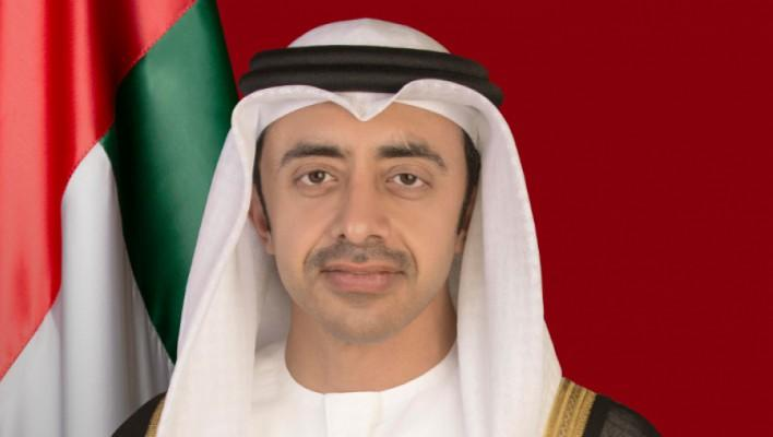 Bin Zayed: Emirates Diplomatic Academy To Play A Central Role In The