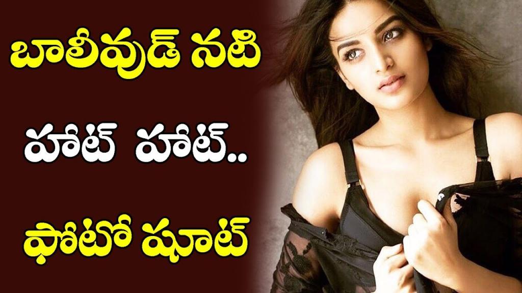 Bollywood Actress Nidhhi Agerwal Hot Photo Shoot 2017 - YouTube