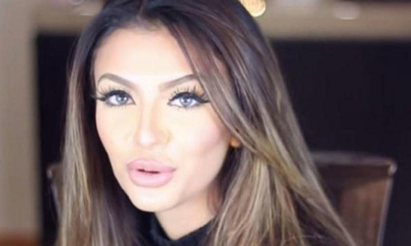 Boxer Amir Khan's Wife Faryal Makhdoom Launches Youtube Channel