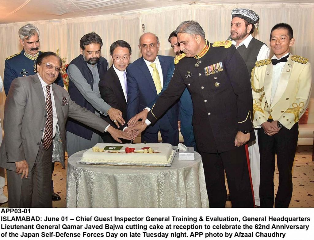 Chief Guest Inspector General Training & Evaluation, General