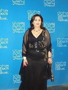 Elham Shahin - Wikipedia