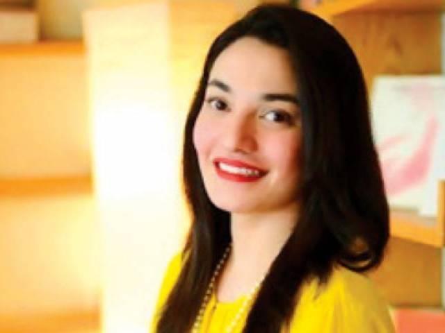 Extraordinary Pakistanis: Muniba Mazari - The Express Tribune