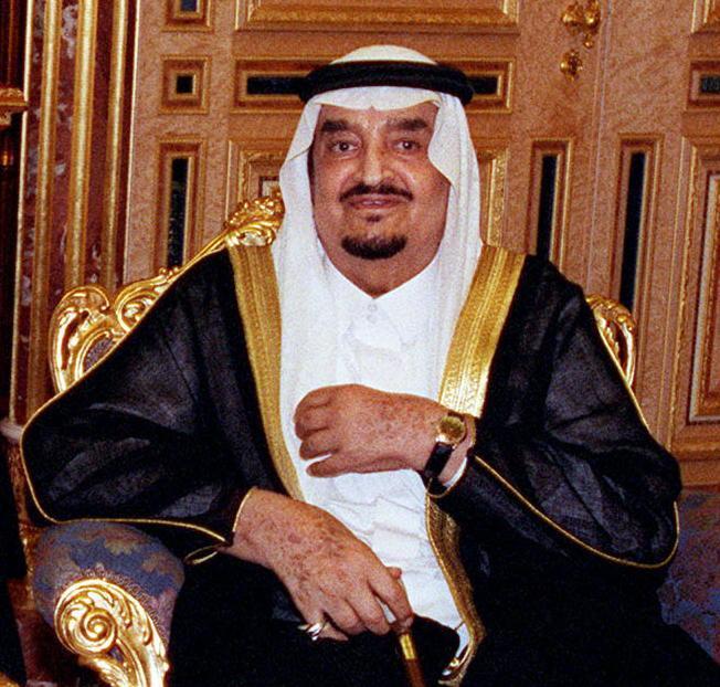 Fahd Of Saudi Arabia - Wikipedia, The Free Encyclopedia