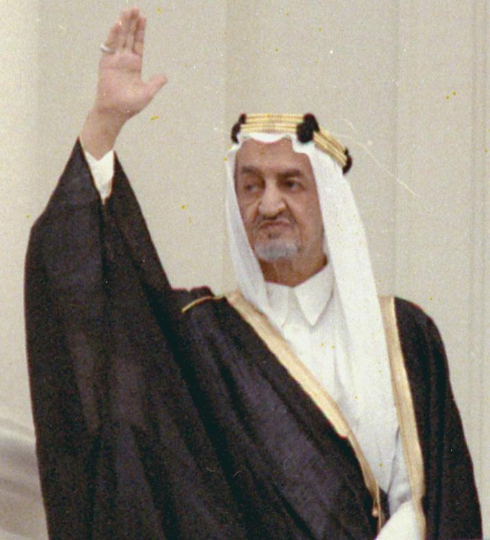 Faisal Of Saudi Arabia - Wikipedia, The Free Encyclopedia