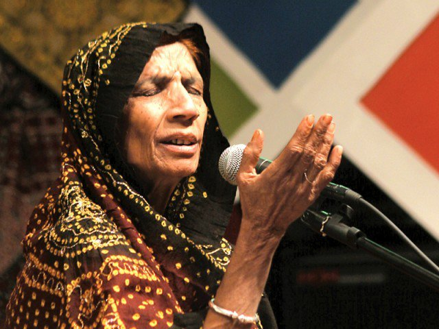 Folk Singer Reshma Passes Away In Lahore - The Express Tribune