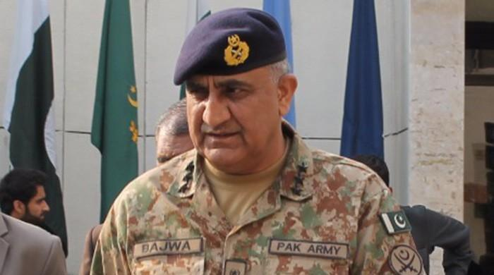 General Qamar Javed Bajwa Appointed Pakistan Army Chief   Pakistan