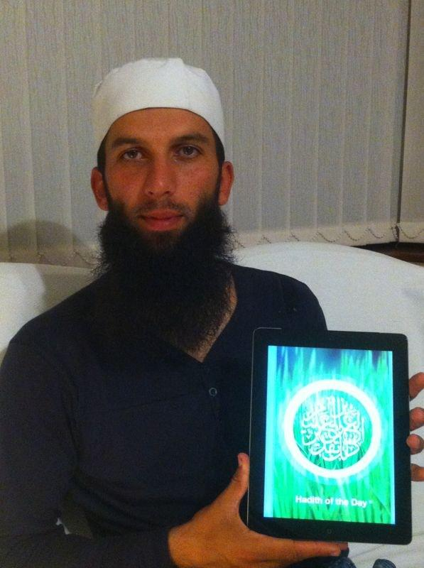 Hadith Of The Day     Moeen Ali Talks To HOTD