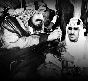 History & Biography   King Saud