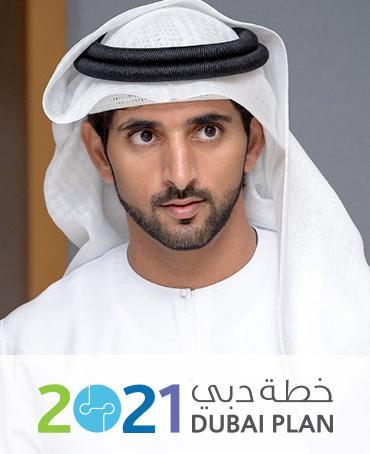 Home - His Highness Sheikh Hamdan Bin Mohammed Bin Rashid Al Maktoum