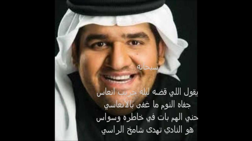 Hussain Al Jasmi   Al Shaky - YouTube
