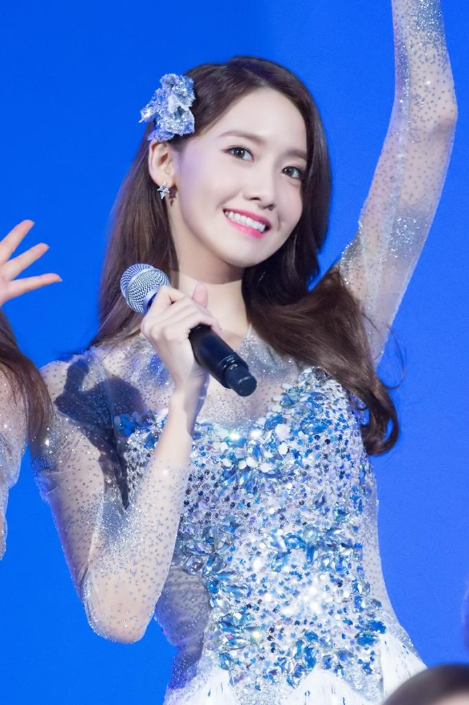 Im Yoona - Wikipedia, The Free Encyclopedia