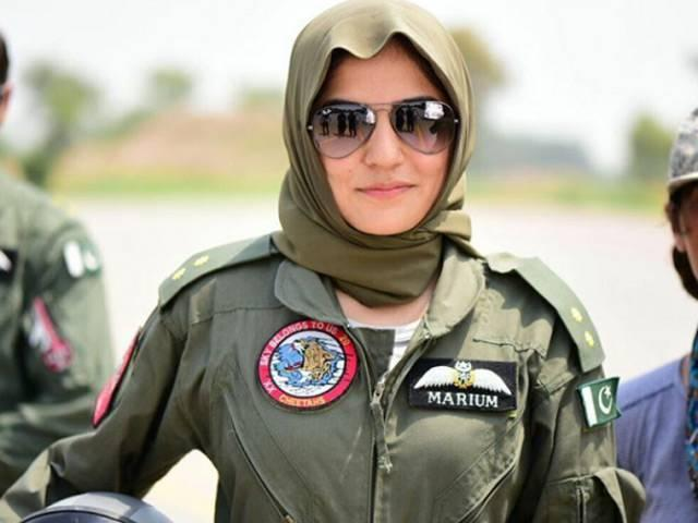 In Honour Of: College Named After Marium Mukhtar - The Express Tribune