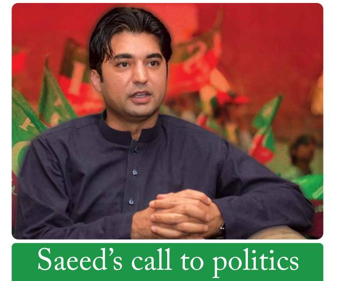 Interview With Murad Saeed   Maria Khalid