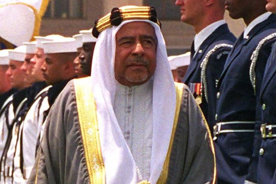 Isa Bin Salman Al-Khalifah - LookLex Encyclopaedia